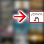 android-bilder-drehen